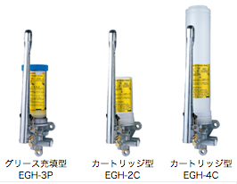圧力進行作動型手動ポンプ EGH型