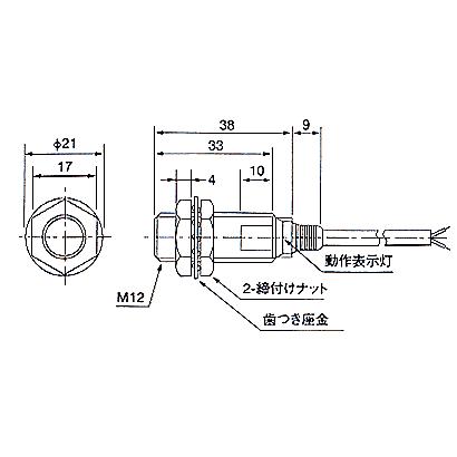 進行型定量バルブ用近接センサー